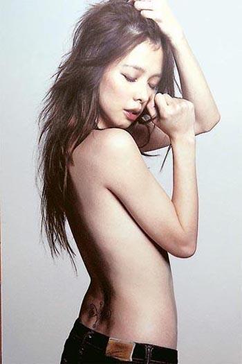Vivian xu nude, hypnotism sex nude strip
